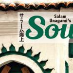 """サラーム初のZine """"SouQ vol.0″が完成しました。"""