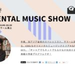 20180526J-WAVE ORIENTAL MUSIC SHOW: NEW RELEASES