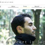 20180904 Tigran Hamasyan Solo in Kobe